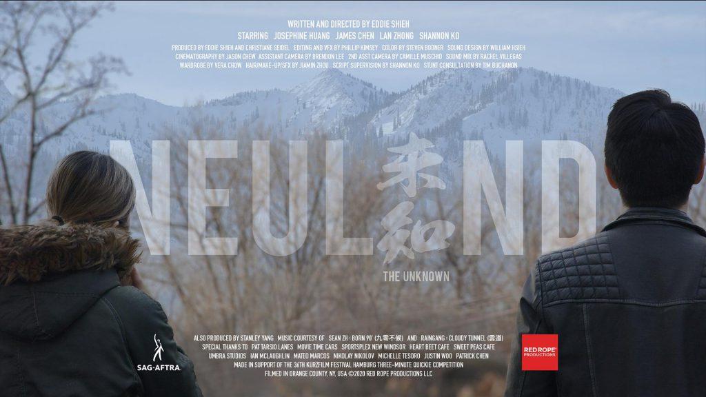 Neuland (The Unknown)_Landscape